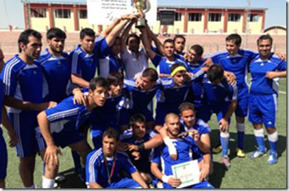 Afghan 7s Squad